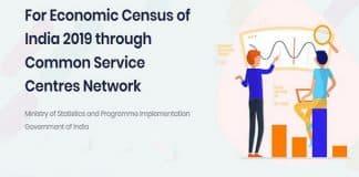 Ecomomic_Census