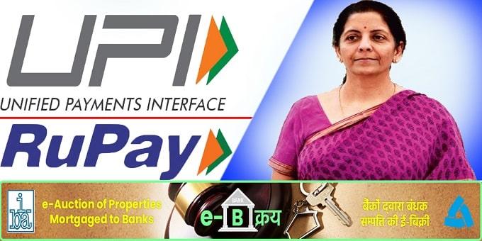 FM launched 'eBkray'