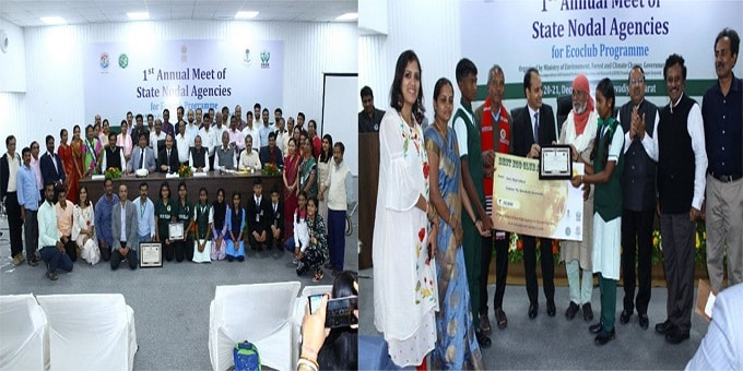 First Annual Meet of State Nodal Agencies