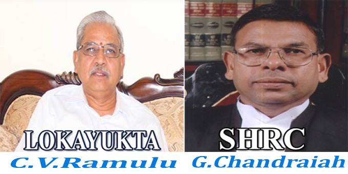 G Chandraiah new SHRC chief, CV Ramulu Ayukta