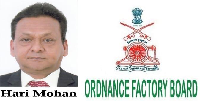 Hari Mohan chairman of Ordnance Factory Board