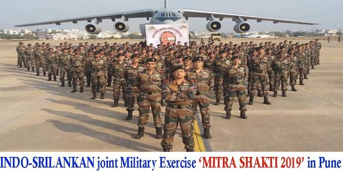 Indo-Sri Lankan joint Military & Army Exercise 'Mitra Shakti 2019'