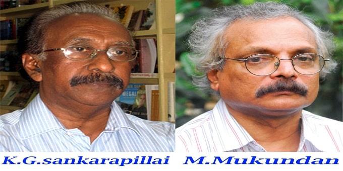 Kerala Sahithya Akademi fellowship