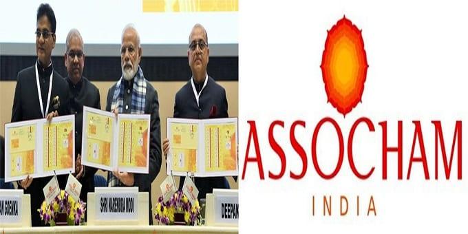 PM Modi attends centenary celebrations of ASSOCHAM