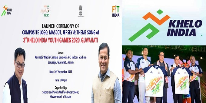 Sports minister Kiren Rijiju launches 3rd Khelo India Youth Games