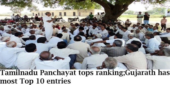 Tamil Nadu panchayat tops ranking