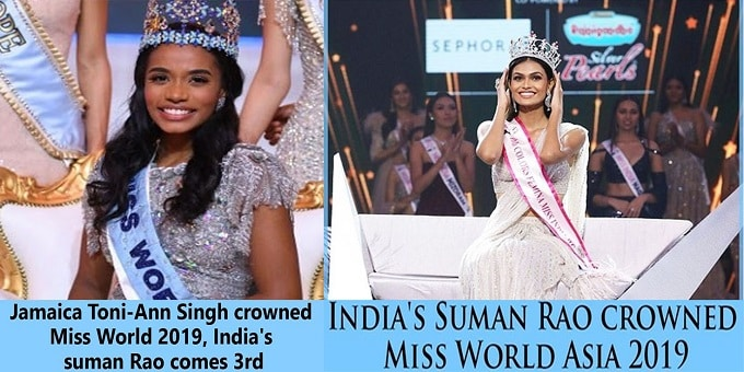 Toni-Ann Singh of Jamaica crowned Miss World_ Suman Rao second runner-up