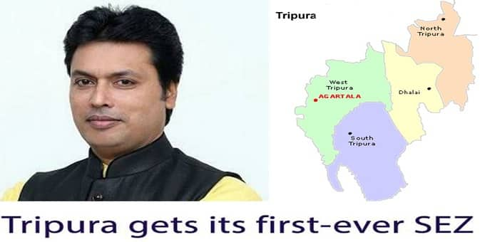 Tripura gets its first-ever SEZ