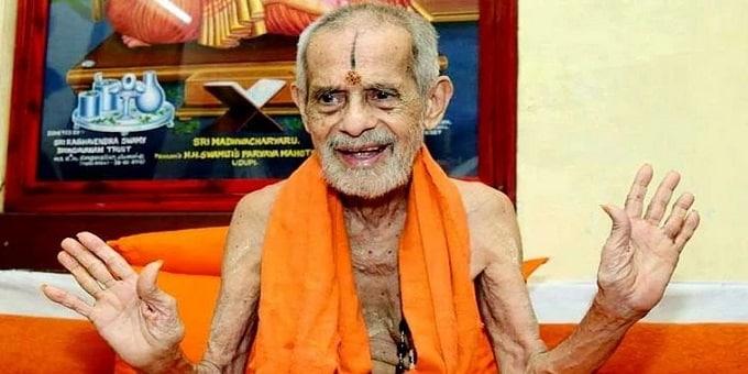 Vishwesha Tirtha Swami of Pejawar Mutt
