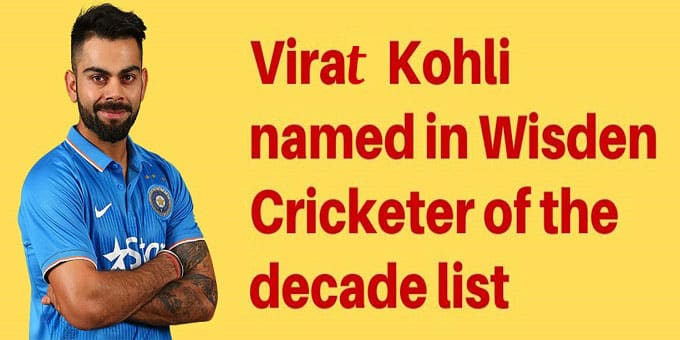Wisden cricketers of the decade list