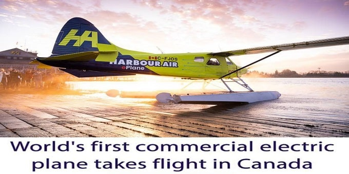 World's 1st fully electric commercial aircraft