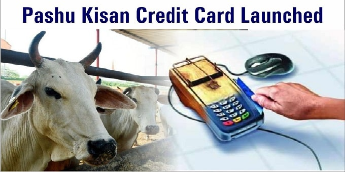 pashu-kisan-credit-card