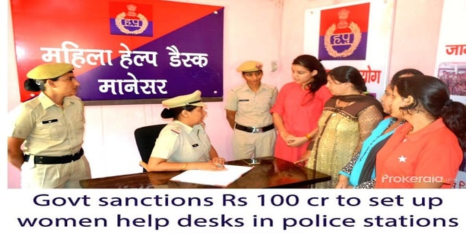 women help desks in police stations