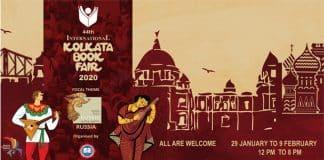44th International Kolkata Book Fair