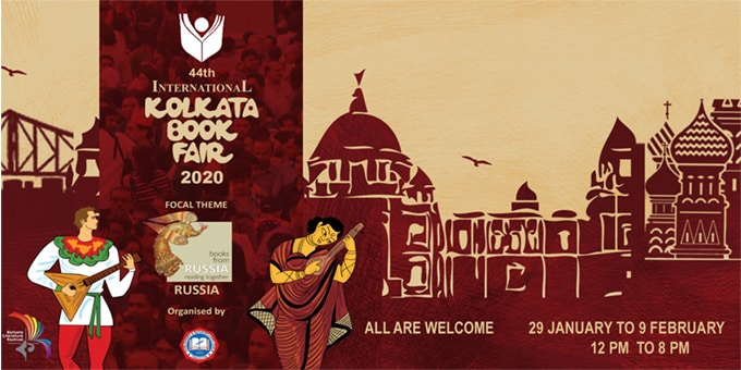 44th International Kolkata Book Fair
