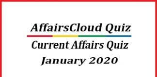 CURRENT 2020