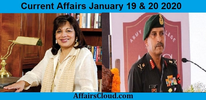 Current Affairs Today 19 & 20