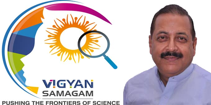 India's first global Mega Science Exhibition Vigyan Samagam