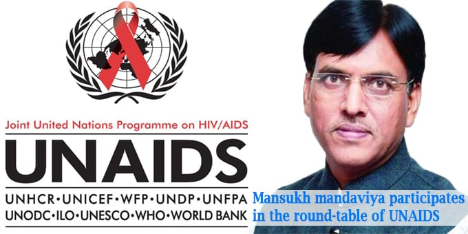 Mansukh Mandaviya participates in the Round-table of UNAIDS