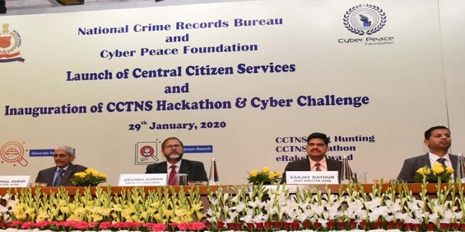 NCRB launched Missing Person Search & Generate Vehicle NOC services