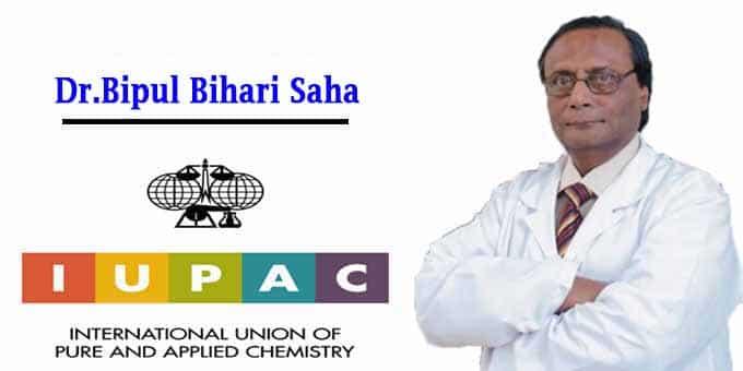 Scientist Saha elected as IUPAC new jpeg