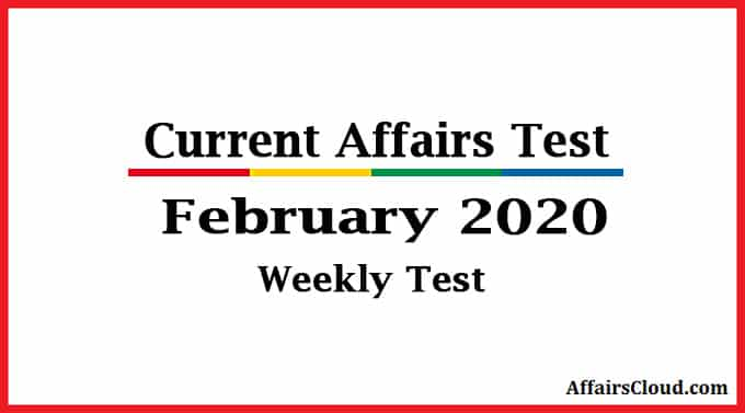 AffairsCloud weekly quiz February 2020
