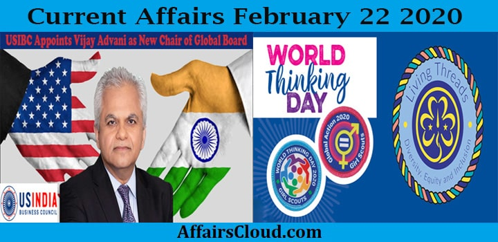 Current Affairs Today 22 2020