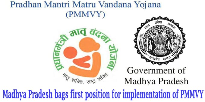 Madhya Pradesh bags first position for implementation of PMMVY