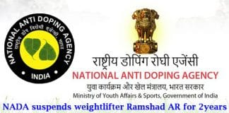 NADA suspends weightlifter Ramshad AR