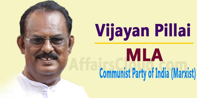 CPI(M) MLA Vijayan Pillai new