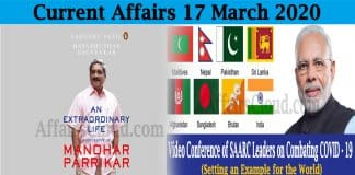 Current Affairs 17 March 2020