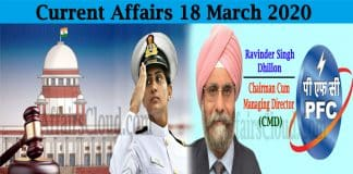 Current Affairs 18 March 2020