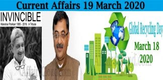 Current Affairs 19 march 2020