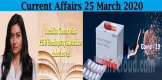Current Affairs 25 March 2020