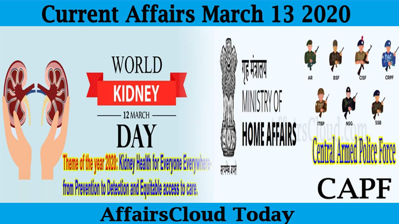 Current Affairs March 13 2020