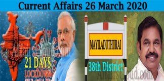 Current Affairs March 26 2020