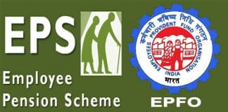 EPFO cuts interest rate