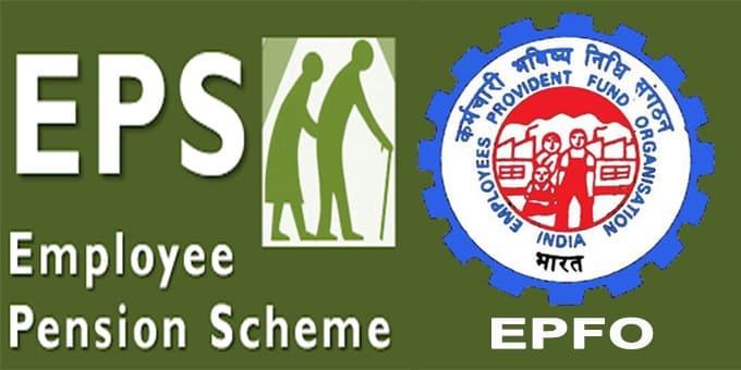 EPFO cuts interest rate