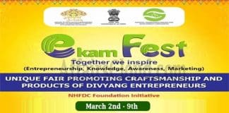 Ekam Fest held in New Delhi