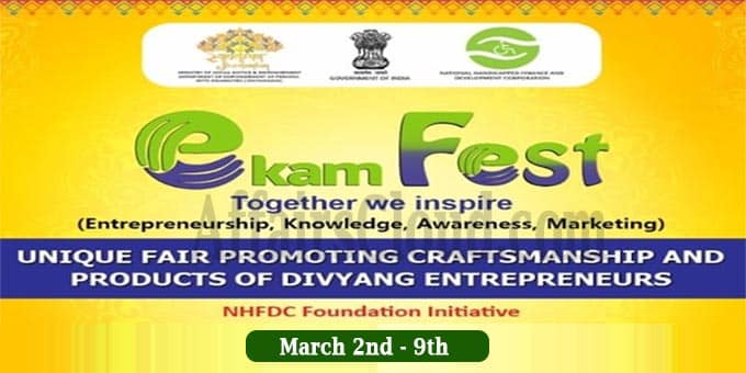 Ekam Fest held in New Delhi
