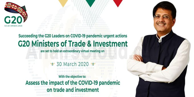 G20 Trade and Investment Ministers virtual Meeting