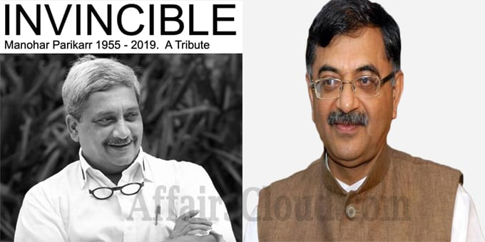 Gadkari presents the book Invincible A Tribute to Manohar Parrikar