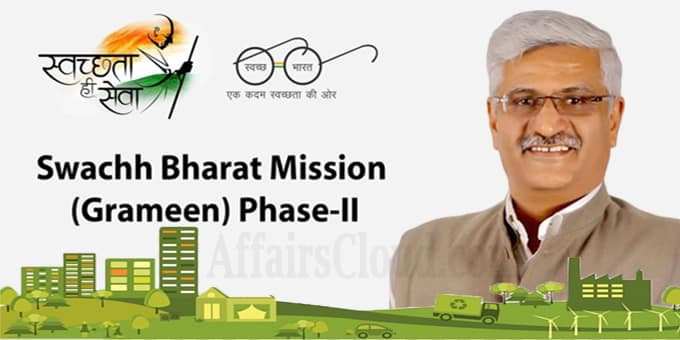 Gajendra Singh Shekhawat launches Swachh Bharat Mission Phase-II
