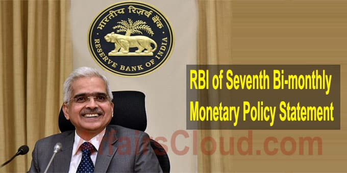 Highlights of Seventh Bi-monthly Monetary Policy Statement