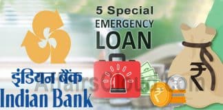 Indian Bank rolls out 5 special emergency loans