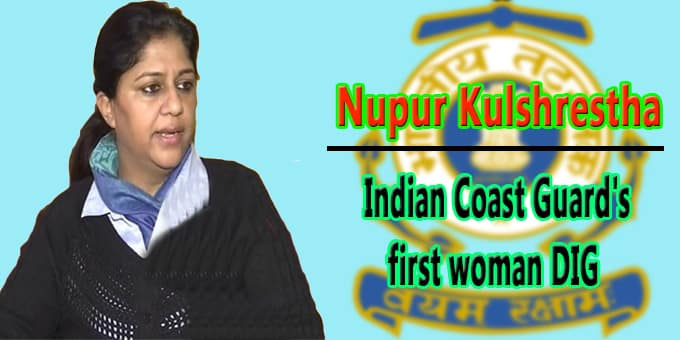 Indian Coast Guard first woman DIG