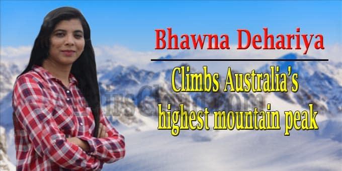 Indian mountaineer Bhawna Dehariya