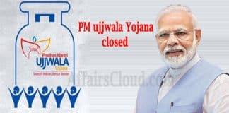 LPG scheme PM Ujjwala Yojana closed