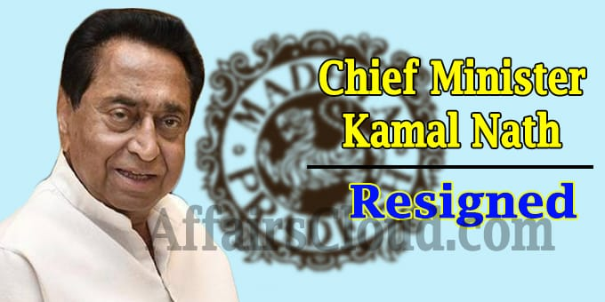 MP CM Kamal Nath Resigned