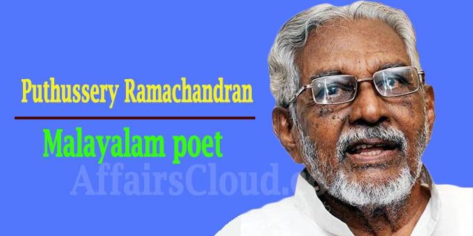 Malayalam poet Puthussery Ramachandran